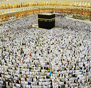 Mecca Kaaba Hajj Diversity Calendar